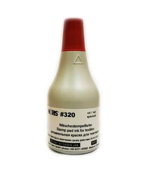 Noris 320 CS, 50 мл. Цвет красный