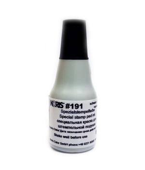 Noris 191 A, 25 мл. Цвет краски: черный