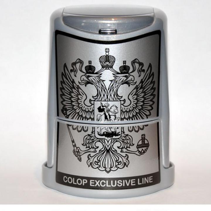 Орел серебро (R4). Цвет корпуса: серебро