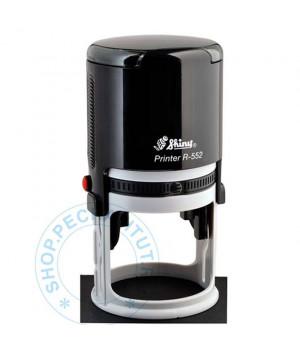 Shiny Printer R-552 черный