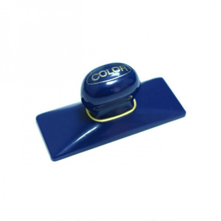 Легкость прямоугольная V6. Корпус синий